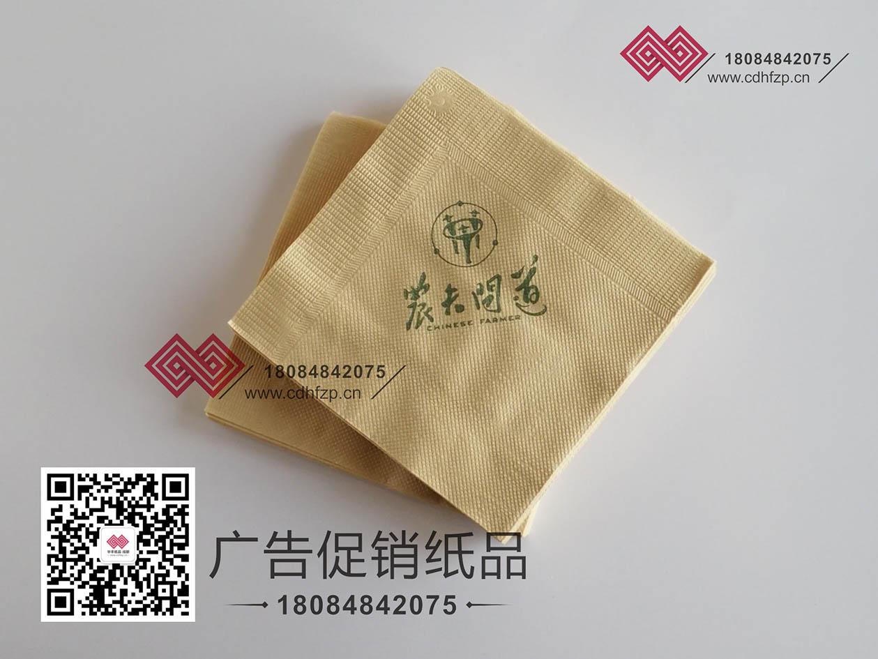 400*400西餐厅大方巾_餐巾纸定做18084842075