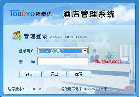 唐山博优软件代理_餐饮专卖软件还是拓步优科技好