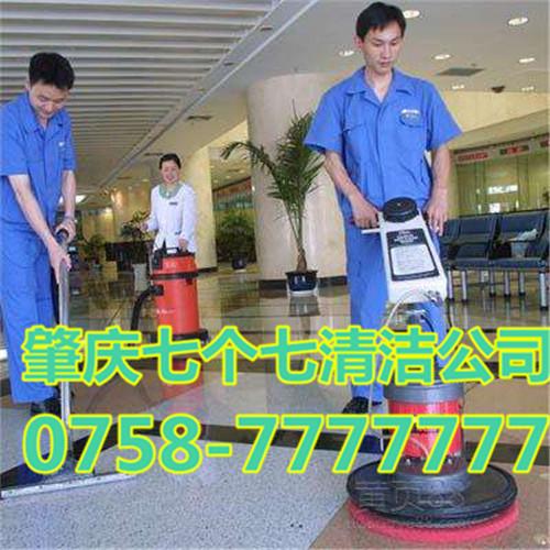 广东名声好的肇庆家居清洗保洁公司_肇庆清洁服务