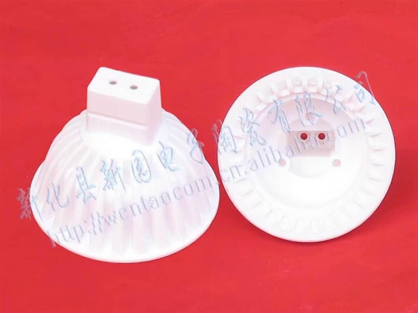 LED陶瓷灯座供货商-怎样才能买到高质量的LED陶瓷灯座