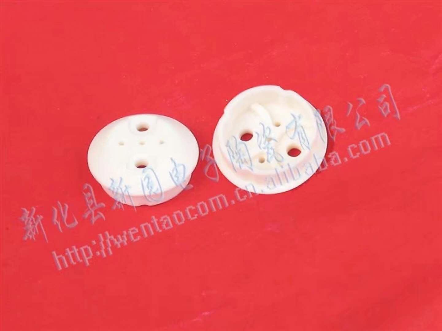 北京LED陶瓷底座-娄底好的LED陶瓷灯座