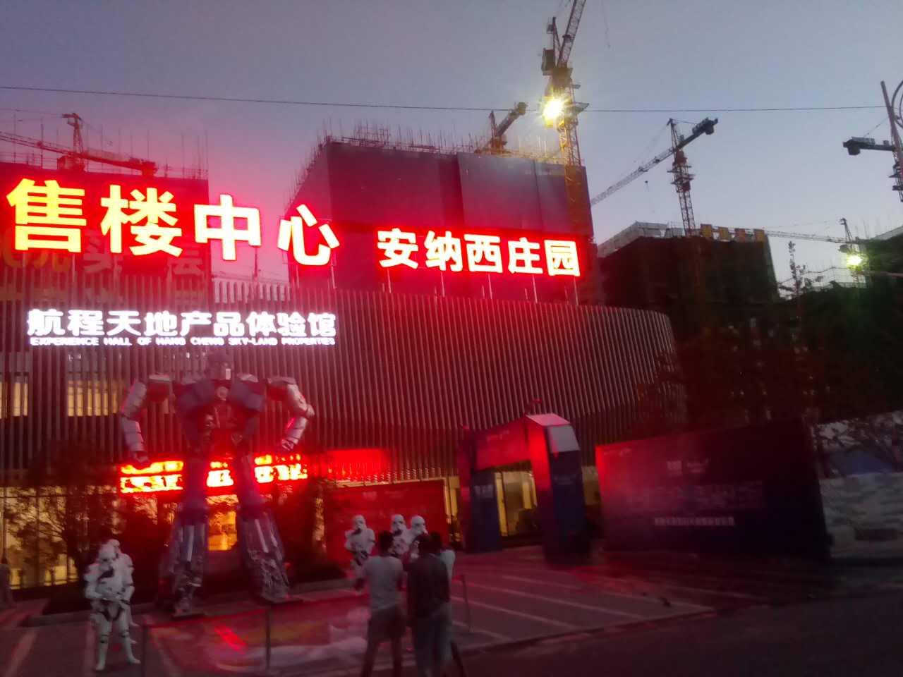 具有口碑的大型楼顶发光字定制服务|专业的大