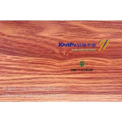 家庭装饰木单板贴面板,优惠的细木工板推荐
