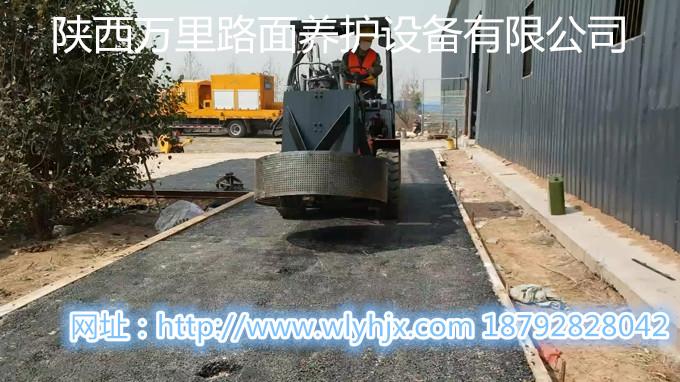 清理路面坑槽铣刨机