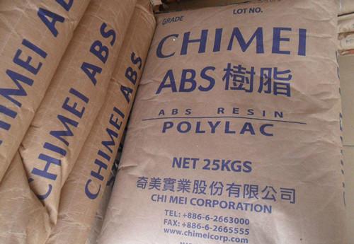 电镀abs一吨多少钱|专业的台湾奇美ABS通用塑料供应商推荐