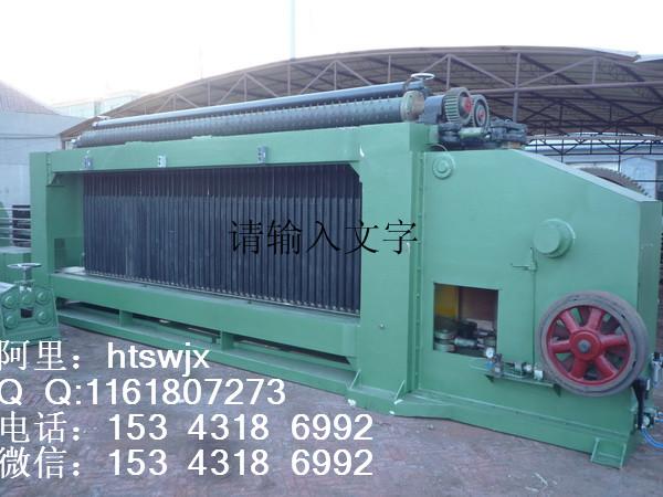重庆全自动六角网机|河北上等全自动六角网机哪里有供应