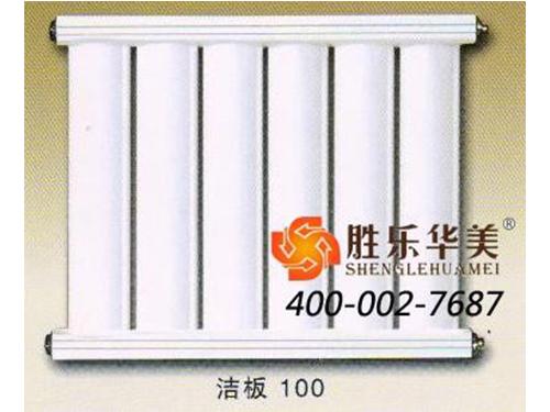 江苏铝合金散热器-山东高品质的散热器