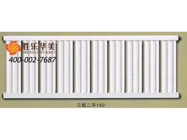 铝合金散热器厂家-寿命长的散热器在哪买