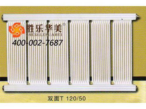 陕西铝合金散热器_品质好的散热器供应