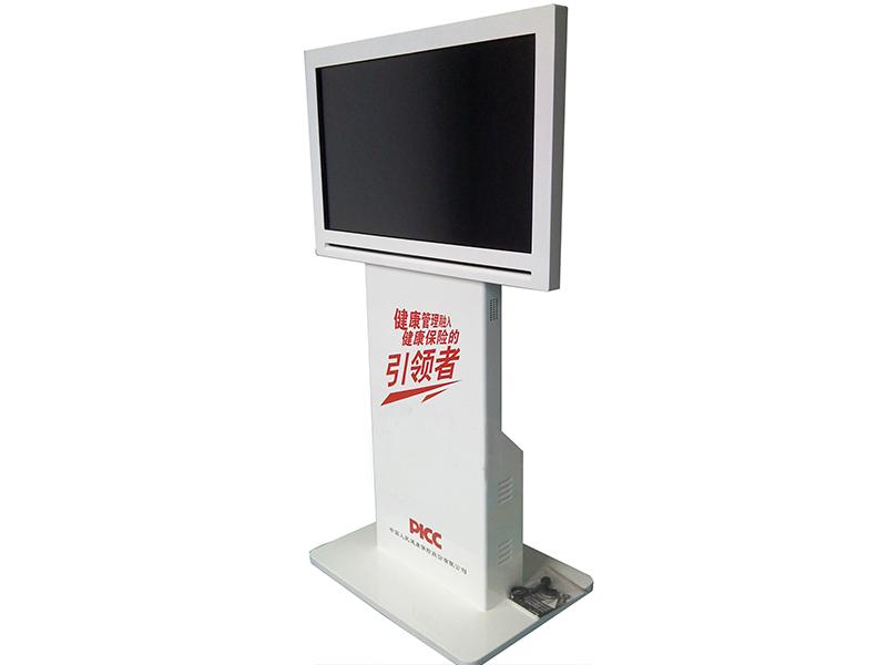 定制触摸屏一体机-北京哪里有出销售触摸查询机