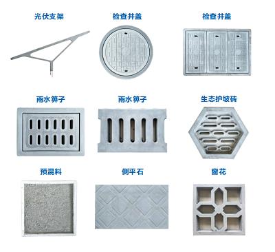 中卫超高性能混凝土-出售银川品质好的UHPC超高性能混凝土