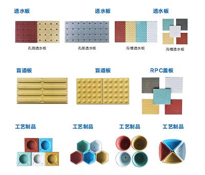 UHPC超高性能混凝土供应商哪家比较好|白银UHPC