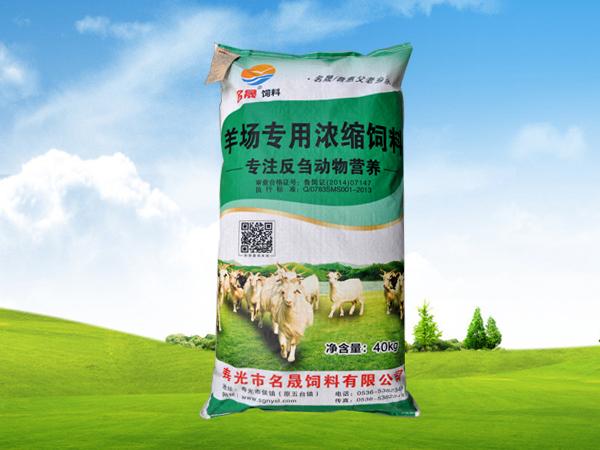 牛羊饲料供应-来名晟饲料-买实惠的牛羊饲料