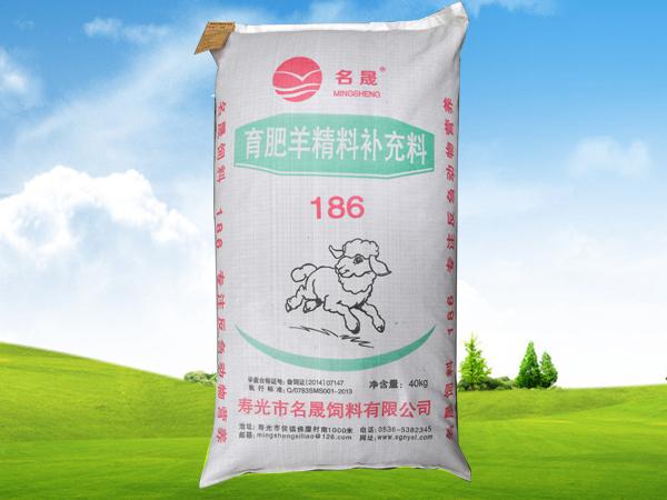 羊饲料生产商-价格优惠的羊饲料哪里有供应