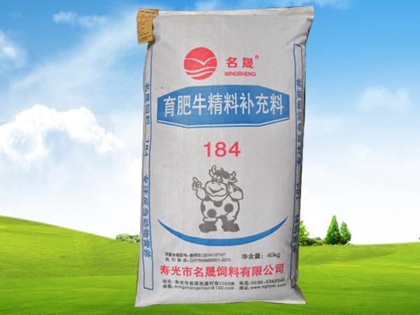 安徽育肥牛料销售|优惠的肉牛饲料就在名晟饲料