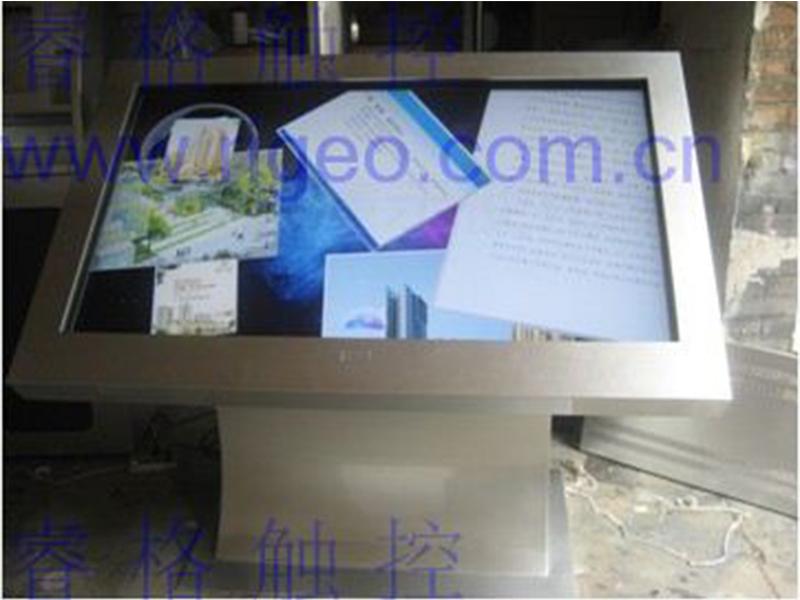 紅外多點觸摸屏廠家-性能好的光學紅外線觸摸屏出售