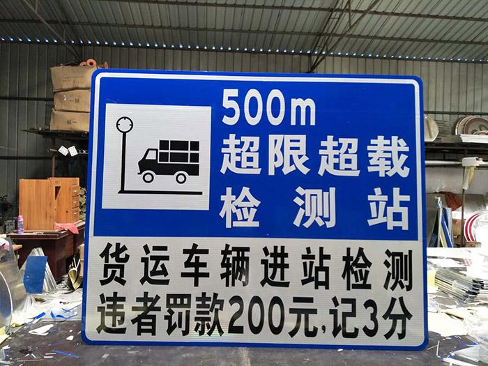 宁夏标志制作-供应质量好的宁夏交通设施