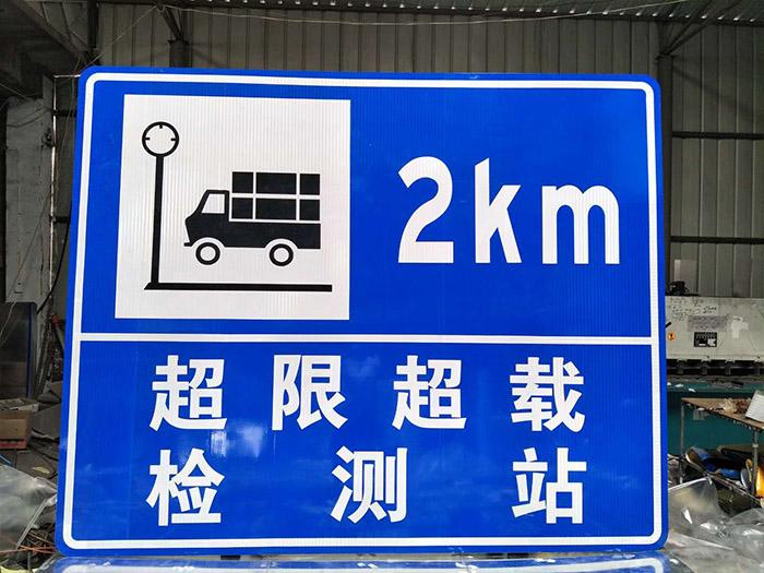 宁夏标志牌|宁夏防撞桶|宁夏交通设施|银川交通设施