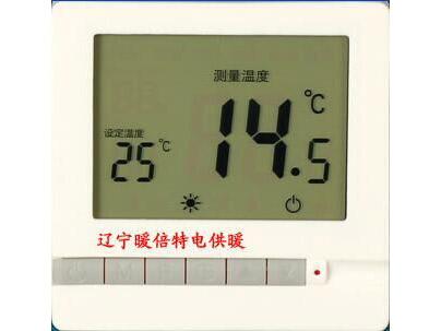 吉林電地熱公司_性價比高的智能電地熱在哪買