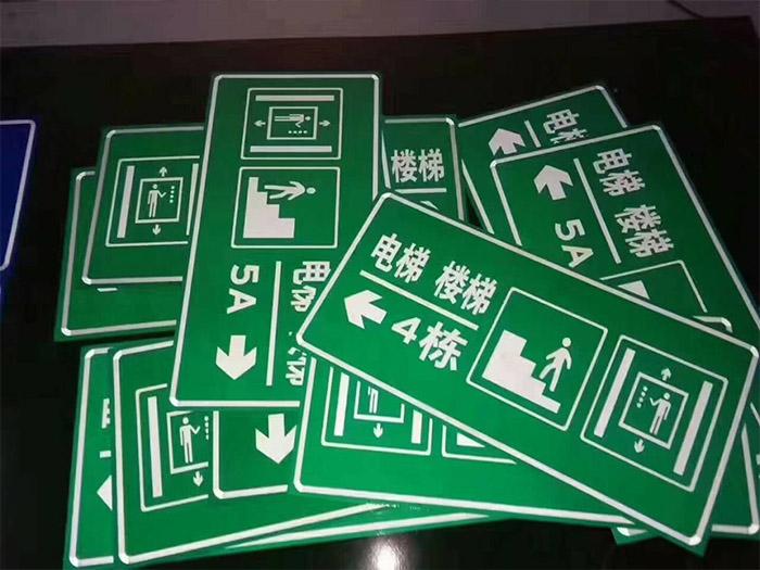 甘肃施工标志牌-专业的标志牌供应商推荐