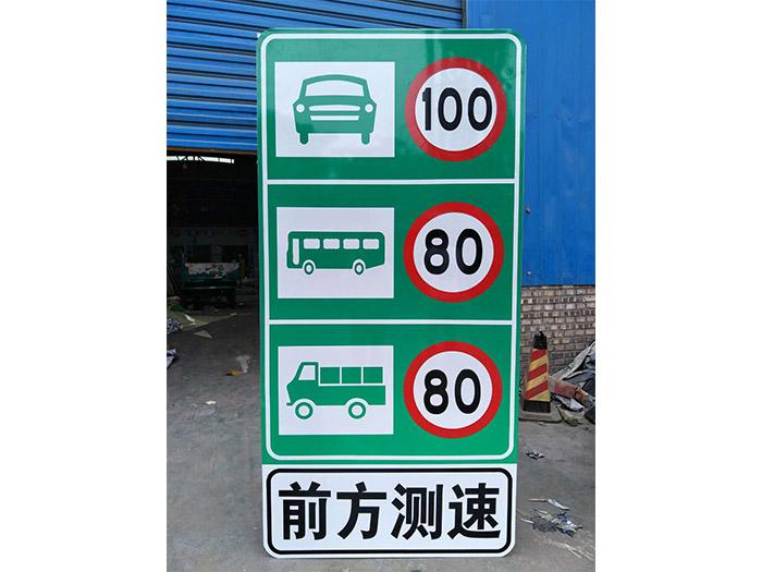 石嘴山标志制作多少钱-宁夏高品质宁夏交通设施