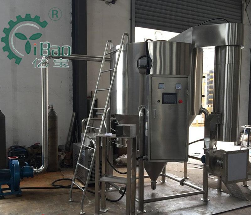 億寶干燥提供好的離心噴霧干燥機 咖啡離心噴霧干燥機