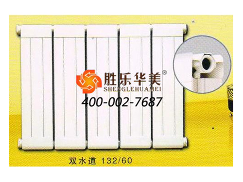 散熱器在哪買_鋼鋁復合散熱器廠家