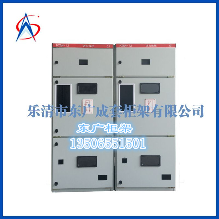 HXGN壳体常用规格-优质的HXGN-12环网柜市场价格