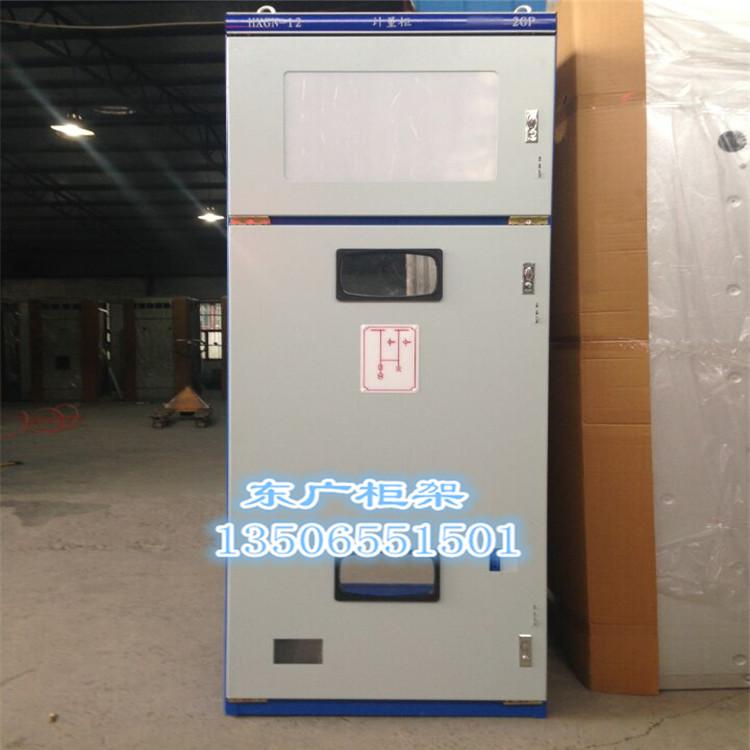 HXGN易胜博网站价格 专业供应HXGN-12环网柜