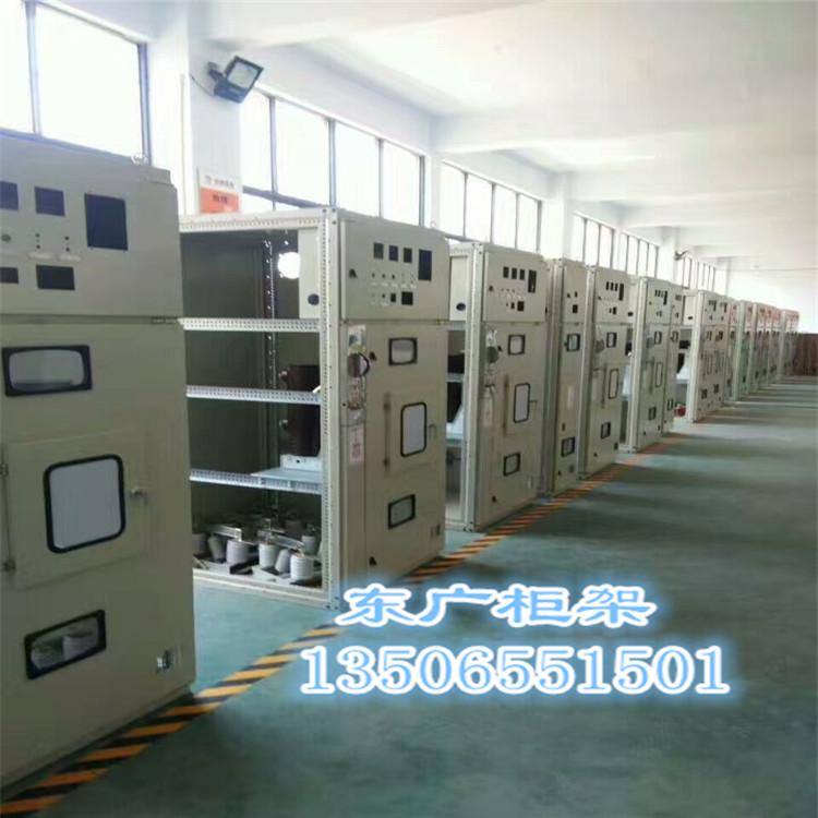 HXGN开关设备|浙江HXGN-12环网柜价格