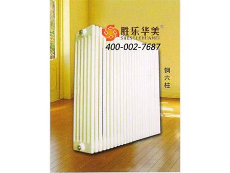 散热器价格-集中供暖自采暖-散热器