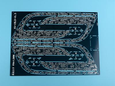 双面PCB电路板就选诚欣电路板|LED车灯模组生产厂家