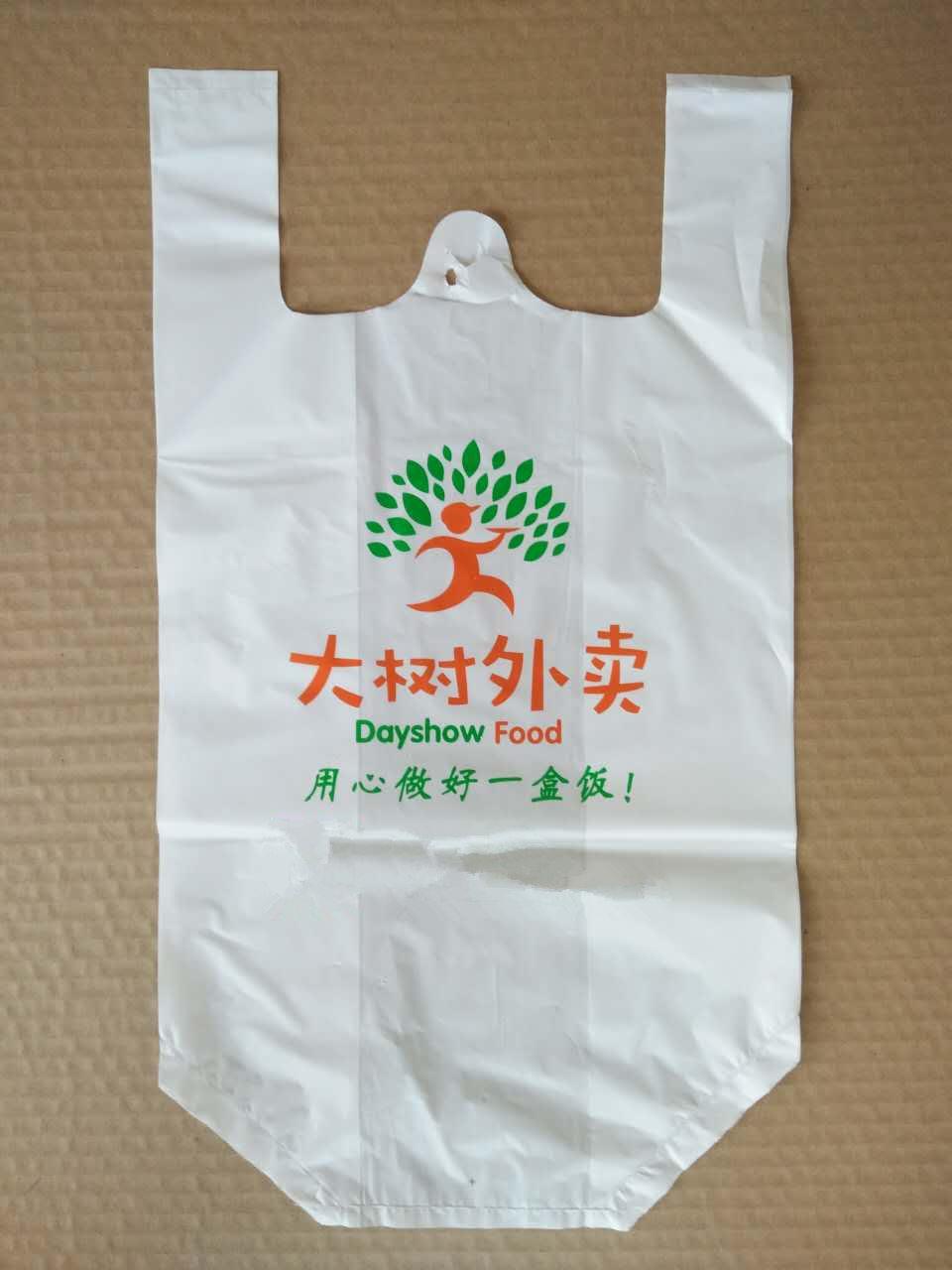 超市方便袋价格|超市方便袋 垃圾袋供应厂家