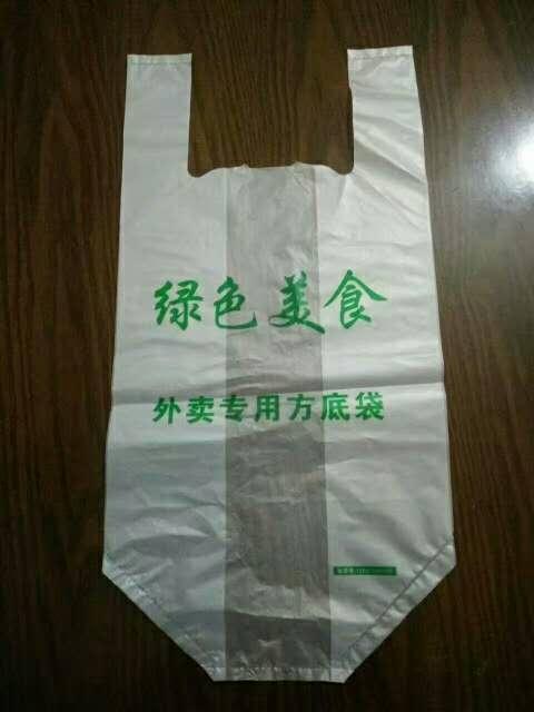 背心方底袋报价,各种背心袋,超市方便袋价格