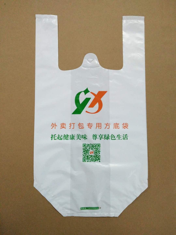 自立拉链袋生产厂家|重庆背心袋——复合袋生产厂家