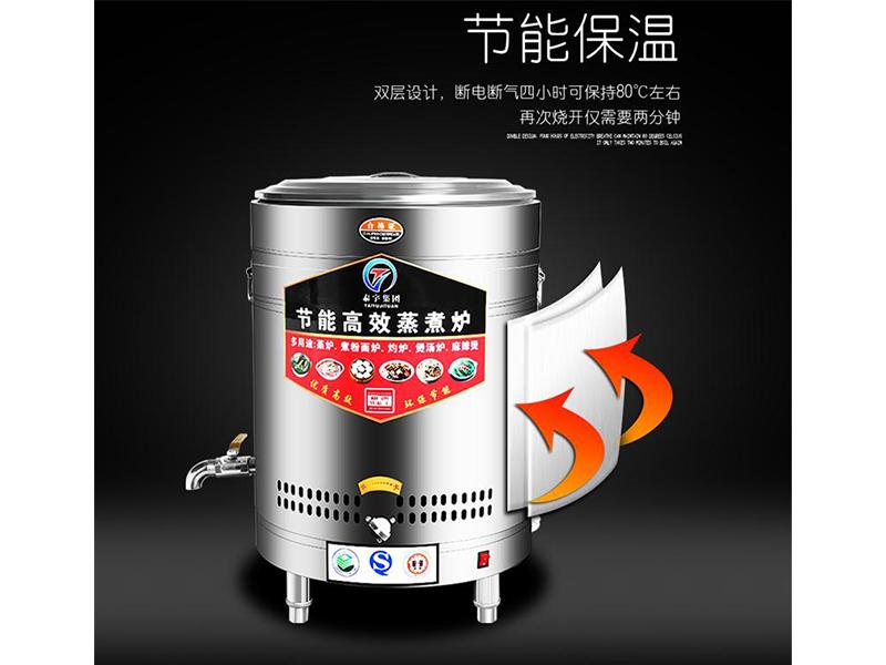 煮面炉厂家-滨州报价合理的煮面炉批售