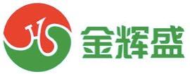 深圳市金辉盛科技有限公司