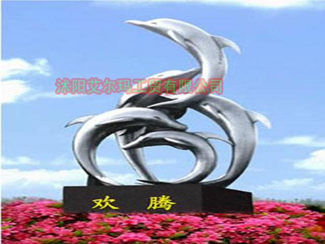 口碑好的提供不锈钢雕塑制作公司沭阳艾尔玛工贸提供-不锈钢造型