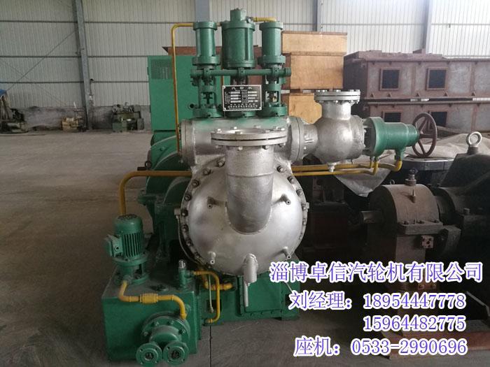 质量可靠的汽轮机生产商---淄博【卓信】