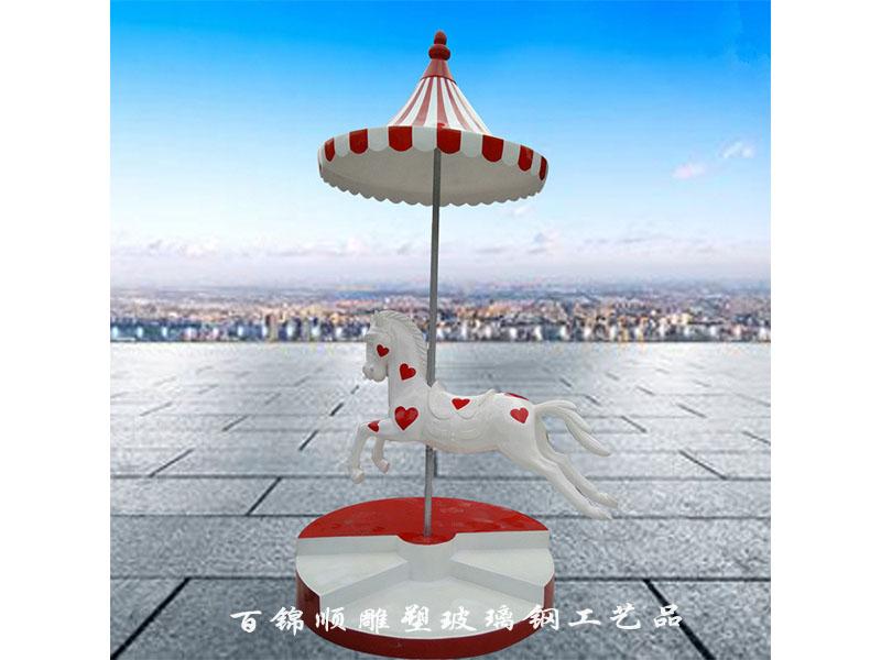 上海玻璃钢雕塑价格-哪家制作的旋转木马精美