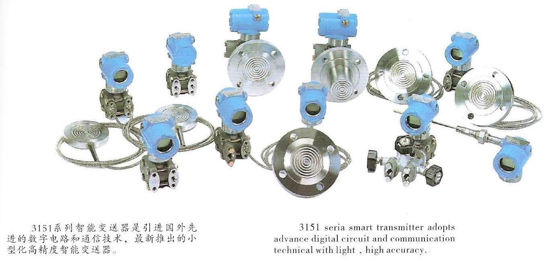 西安仪表提供新款电容式变送器,商洛压力变送器价格
