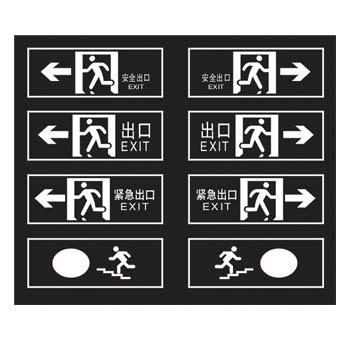 吉吉影院充装灭火器-购买销量好的夜光安全出口指示灯优选常州市一如既往消防器材