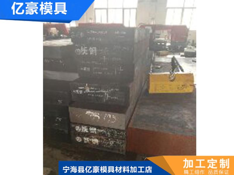天津塑胶mo具钢材生产厂家-哪有具有口bei的塑胶mo具钢材生产厂家
