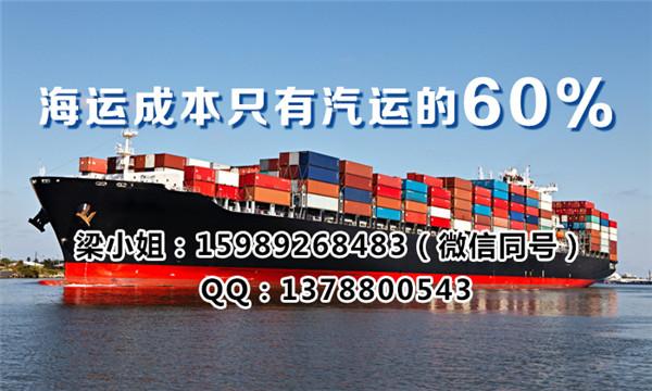 内贸海运公司|国内海陆联合运输就找广州市开洋物流