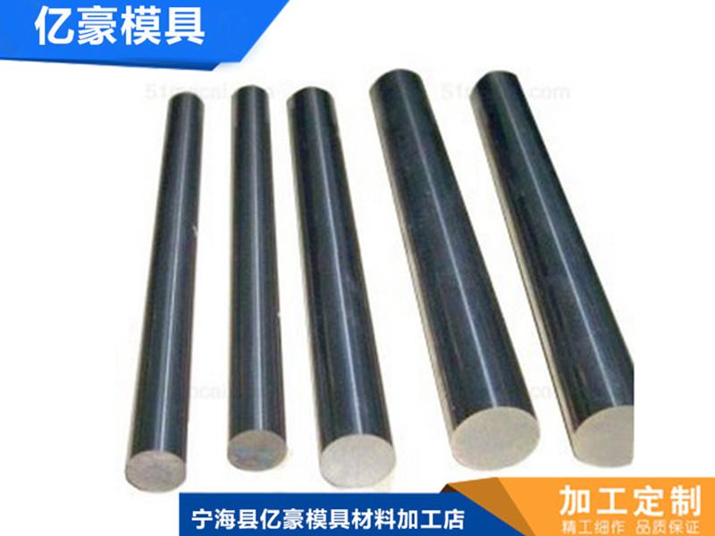 模具钢生产厂家低价批发