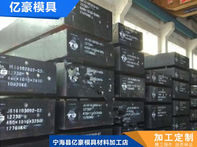 江苏塑料模架生产厂家-亿豪模具材料-专业冷作模具钢供应商