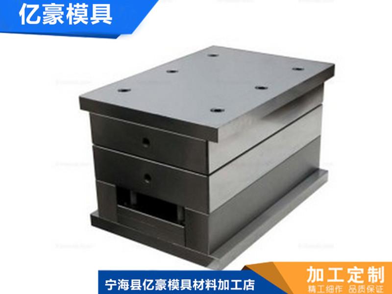模具鋼材供應商-有信譽度的模具標準件生產廠家就是億豪模具材料