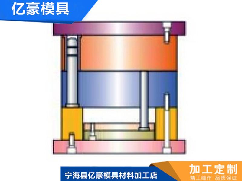 上海成型模生产厂家_买成型模生产厂家就来亿豪模具材料
