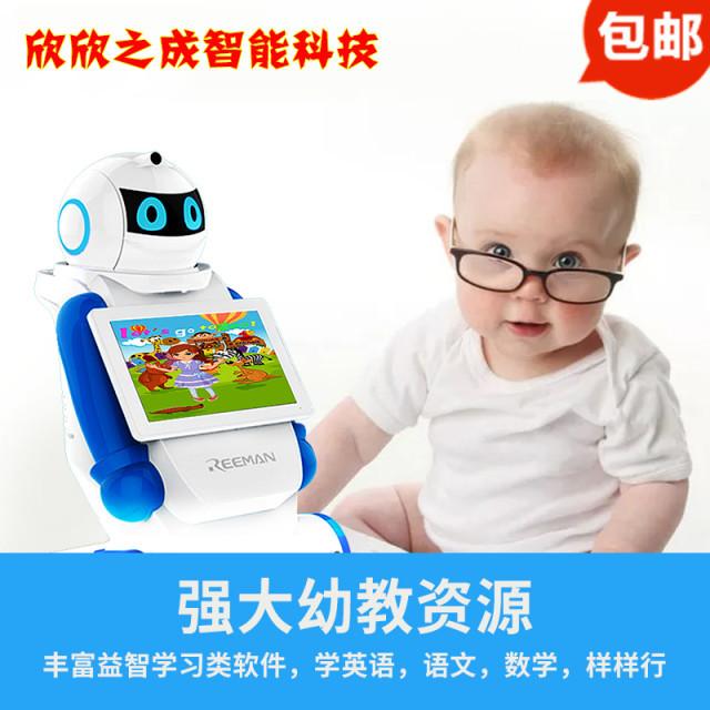要买新款益智教育机器人,当选厦门欣欣之成智能科技_小曼机器人