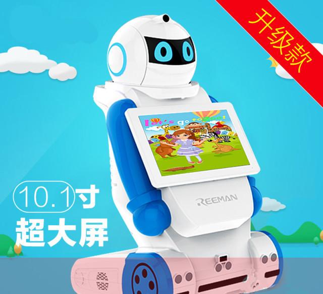 供应福建口碑好的益智教育机器人 小曼机器人